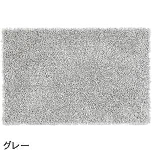 スミノエの玄関マット MOM601 プレーン【北欧インテリア】グレーの全体画像