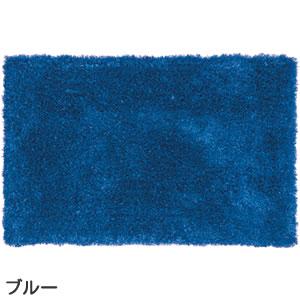 スミノエの玄関マット MOM601 プレーン【北欧インテリア】ブルーの全体画像