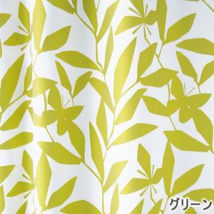 スミノエの北欧風既製カーテン カットリーフのグリーン詳細画像
