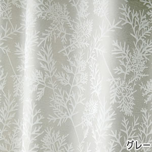 スミノエの北欧風既製カーテン エダのグレー詳細画像