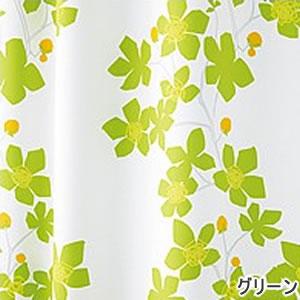 スミノエの北欧風遮光カーテン エゴのグリーン詳細画像