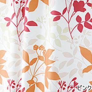 スミノエの北欧風遮光カーテン フローラのピンク詳細画像