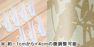 スミノエの北欧風遮光カーテン ツリーの付属品画像