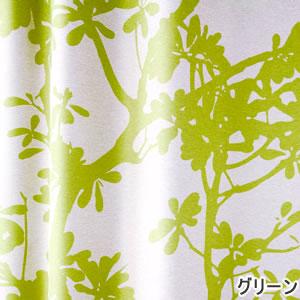 スミノエの北欧風遮光カーテン ツリーのグリーン詳細画像