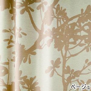 スミノエの北欧風遮光カーテン ツリーのベージュ詳細画像