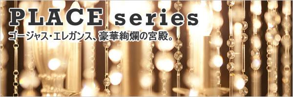 玄関マット カラクサ(KARAKUSA)【北欧インテリア/おしゃれ】