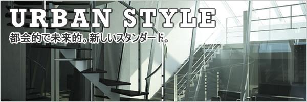 スミノエのラグマット ボーン(BONE)【おしゃれ/北欧デザイン】