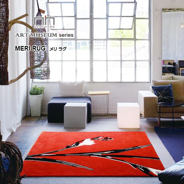 スミノエのラグマット メリ(MERI)【おしゃれ/北欧インテリア】の展示画像