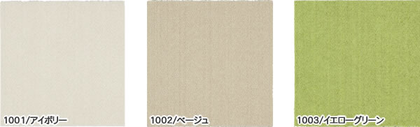 スミノエ タイルカーペット RUGRUG リップル R-1000 各色【パネルカーペット】の全体画像1