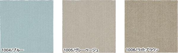 スミノエ タイルカーペット RUGRUG リップル R-1000 各色【パネルカーペット】の全体画像2