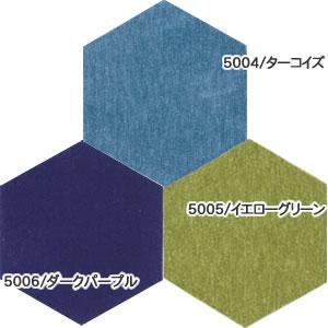 スミノエ タイルカーペット RUGRUG ロッカク R-5000 ターコイズ/イエローグリーン/ダークパープル【パネルカーペット】の全体画像