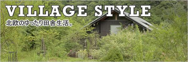 スミノエのラグマット クロス(CLOTH)【おしゃれ/北欧デザイン】