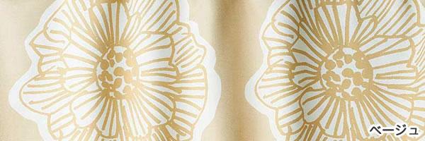 スミノエの遮光カーテン ダイリン 1枚入【北欧/おしゃれ】ベージュの詳細画像