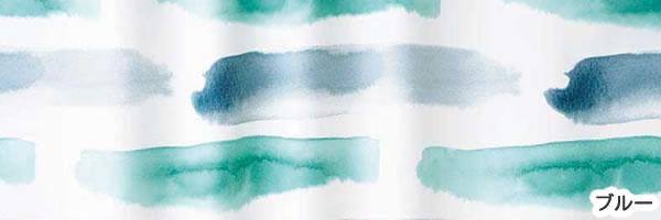 スミノエの遮光カーテン ソラ 1枚入【北欧/おしゃれ】ブルーの詳細画像