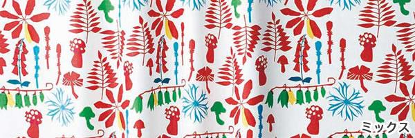 スミノエの遮光カーテン ズカン 1枚入【北欧/おしゃれ】ミックスの詳細画像