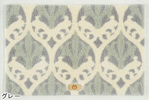 スミノエのミラショーン(Mila Schon)玄関マット MSM-3001【おしゃれ/インテリア】グレーの全体画像