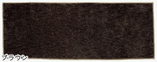 北欧風のスミノエ キッチンマット ソリッディー【おしゃれ/インテリア】ブラウンの全体画像