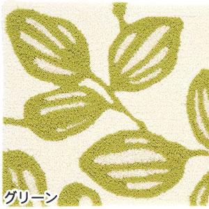 スミノエの玄関マット ユーカリ【おしゃれ/北欧インテリア】グリーンの詳細画像