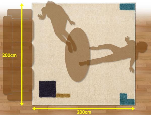 スミノエのラグマット アルスキー(ARSKY)【おしゃれ/インテリア】アイボリーのサイズ説明画像