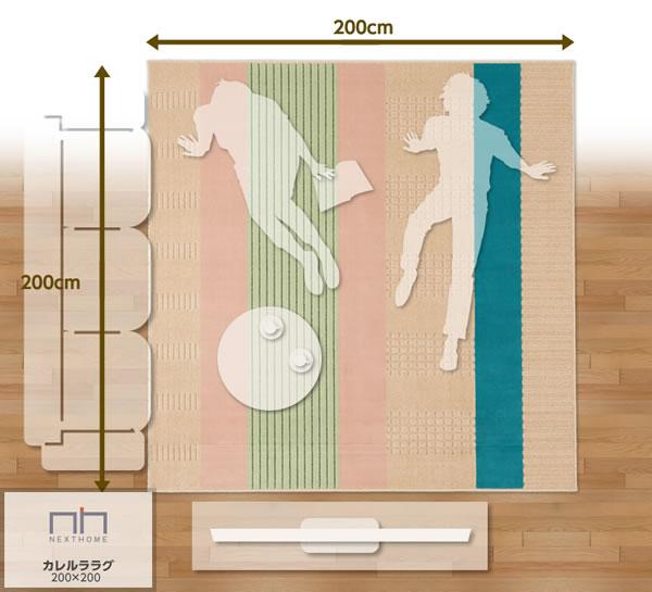 スミノエのラグマット カレルラ(KALERURA)【おしゃれ/インテリア】アイボリーのサイズ説明画像