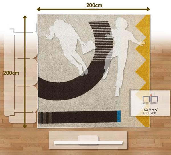 スミノエのラグマット リネケ(LINEKE)【おしゃれ/インテリア】アイボリーのサイズ説明画像