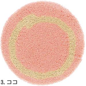 スミノエのチェアパッド 丸 ココ【おしゃれ/北欧インテリア】の全体画像