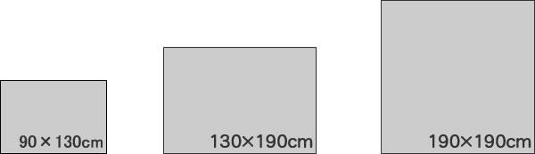 スミノエのラグマット モザイク【おしゃれ/北欧インテリア】の各サイズ比較画像