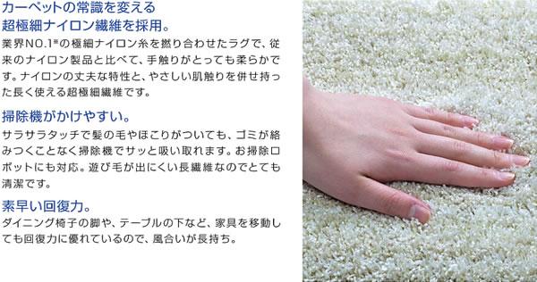スミノエのラグマット レシェ(LECHER)【おしゃれ/通年】のフィーラ機能説明画像