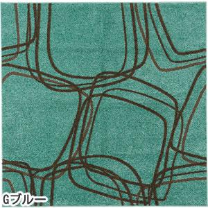 スミノエのラグマット レシェ(LECHER)【おしゃれ/通年】Gブルーの全体画像