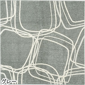 スミノエのラグマット レシェ(LECHER)【おしゃれ/通年】グレーの全体画像
