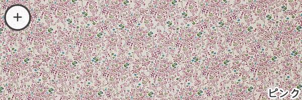 スミノエの遮光カーテン ブロドゥリー(Broderie)1枚入【北欧インテリア/おしゃれ】ピンクの詳細画像