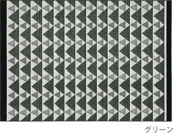 スミノエのラグマット 夏用・冬用(通年)グリーンガーランド【おしゃれ】の全体画像