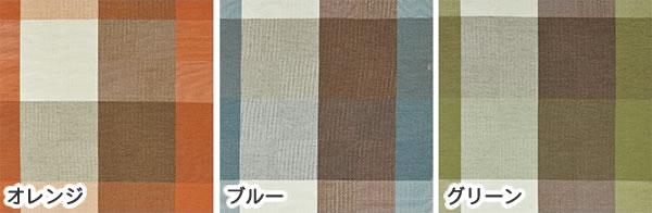 スミノエの既製カーテン コルネ カレ(Carre)1枚入【おしゃれ/洗濯】のカラーバリエーション画像