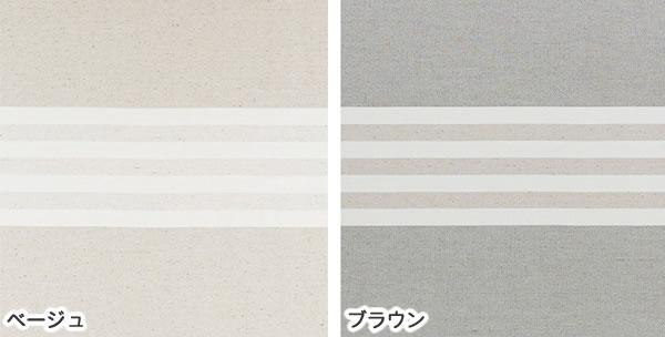 スミノエの既製カーテン コルネ アルディ(Hardi)1枚入【おしゃれ/洗濯】のカラーバリエーション画像