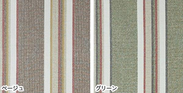 スミノエの既製カーテン コルネ ピリエ(Pilier)1枚入【おしゃれ/洗濯】のカラーバリエーション画像