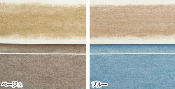 スミノエの既製カーテン コルネ トロワ(Trois)1枚入【おしゃれ/洗濯】のカラーバリエーション画像