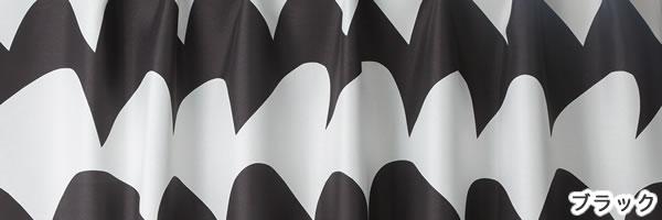 スミノエの遮光カーテン サザナミ(SAZAMI)1枚入【おしゃれ】ブラックの詳細画像