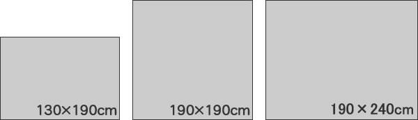 ラグマット ミッドスタイル(Mid-Style)【おしゃれ/北欧】のサイズバリエーションシルエット画像