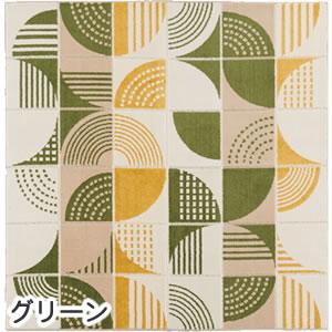 スミノエのラグマット ピュアウォッシュ(PURE WASH)【洗える/おしゃれ】グリーンの全体画像