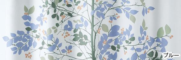 スミノエの遮光カーテン アルベロ(ALVERO)1枚入【おしゃれ/北欧インテリア】ブルーの詳細画像