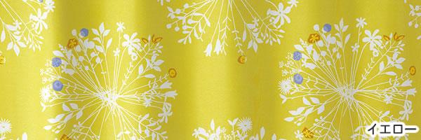スミノエの遮光カーテン クッカ(KUKKA)1枚入【おしゃれ】イエローの詳細画像
