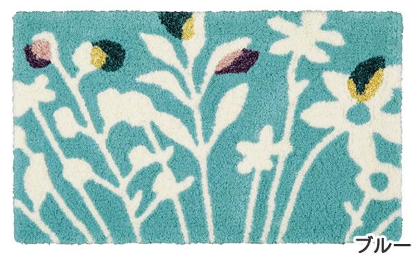 スミノエの玄関マット KUKKA(クッカ)【北欧風インテリア/おしゃれ】ブルーの全体画像