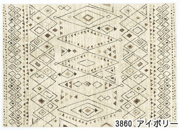 スミノエのラグマット マイセンス(MAISENSE)【おしゃれ/インテリア】3860の全体画像