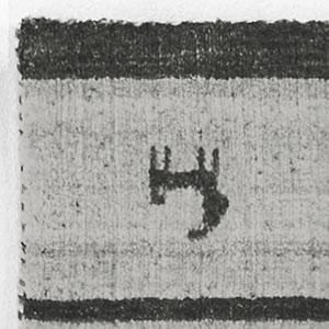 スミノエのチェアパッド NOM101【ギャベ/おしゃれ】ブラウンの詳細画像