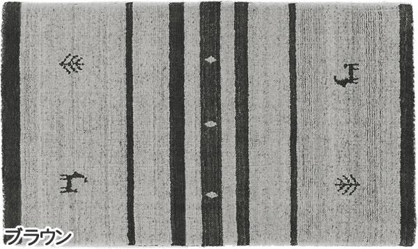 スミノエの玄関マット NOM101 45×75cm【ギャベ/おしゃれ】ブラウンの全体画像