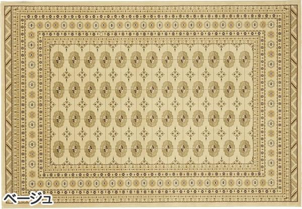 スミノエのラグマット ノビリティ(NOBILITY)6598【ペルシャ絨毯風/高級】ベージュの全体画像