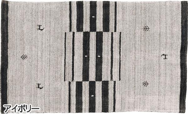 スミノエのラグマット NOM101 70×120cm【ギャベ/おしゃれ】アイボリーの全体画像