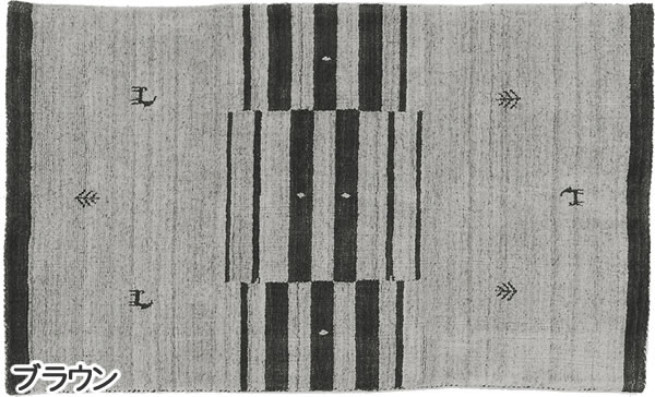 スミノエのラグマット NOM101 70×120cm【ギャベ/おしゃれ】ブラウンの全体画像