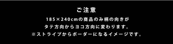 スミノエのラグマット マリンボーダー 夏/冬(通年)【おしゃれ/洗える】シトラスの詳細画像