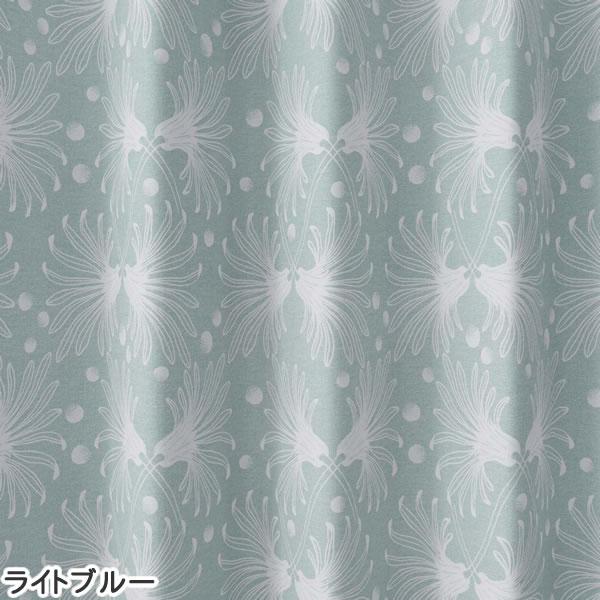 遮光カーテン カサネ(KASANE)1枚入【北欧/おしゃれ】ライトブルーの全体画像